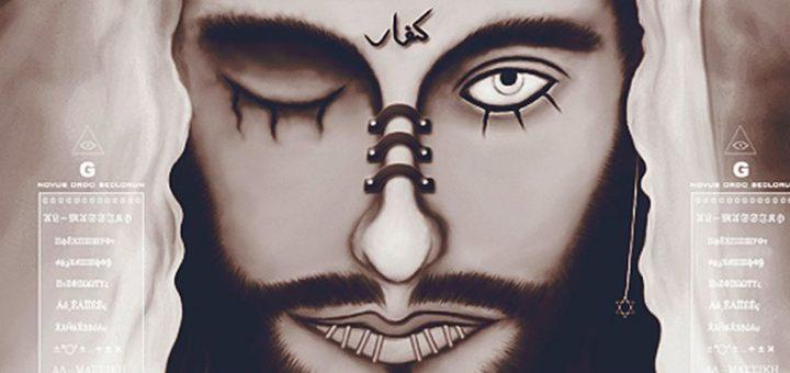Qu'est-ce que cela signifie quand un musulman rêve de l'Antéchrist en Islam, connu aussi comme le Dajjal.